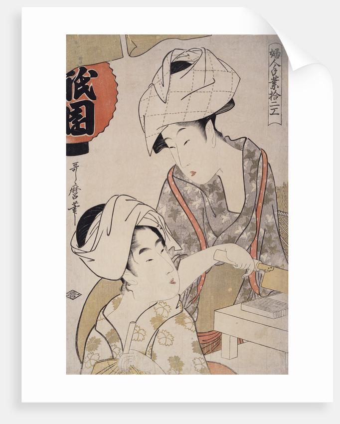 Gion-dôfu, Gion bean curd by Utamaro Kitagawa