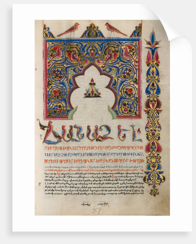 Decorated Incipit Page by Malnazar