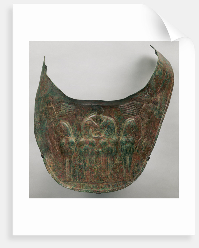 Breastplate by Anonymous