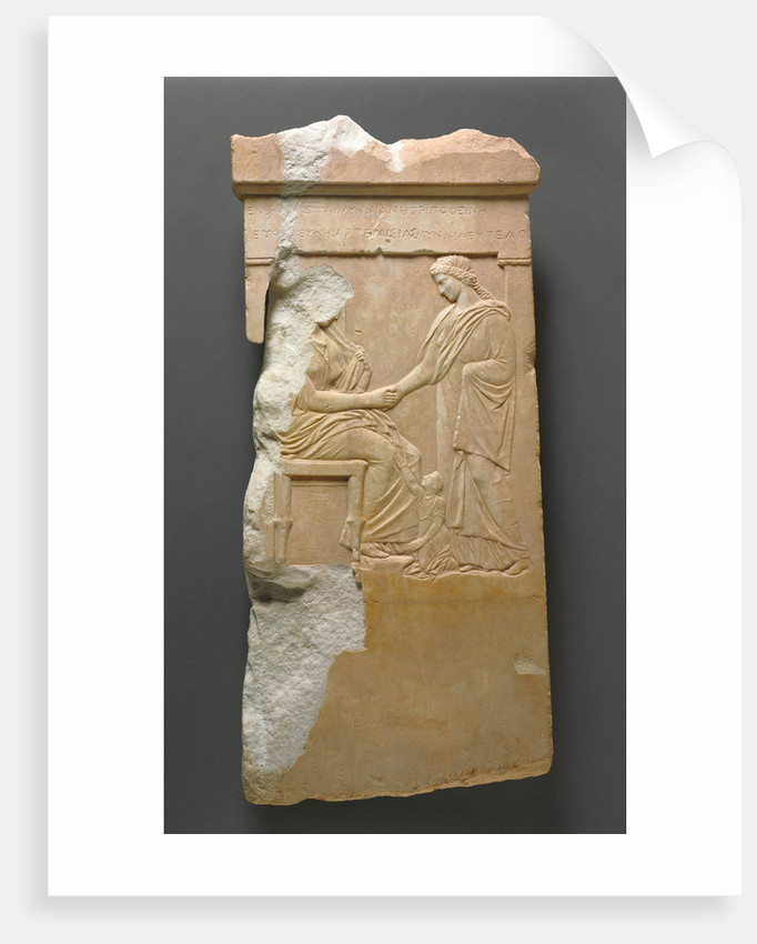 Grave Stele of Mynnia by Anonymous