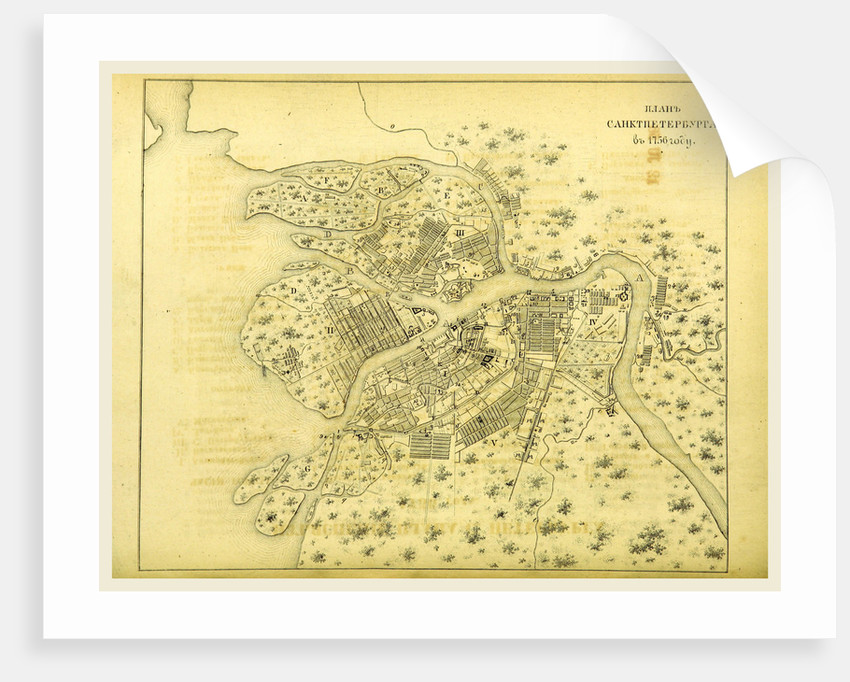 Map 1756, Russia, St Petersburg by Anonymous
