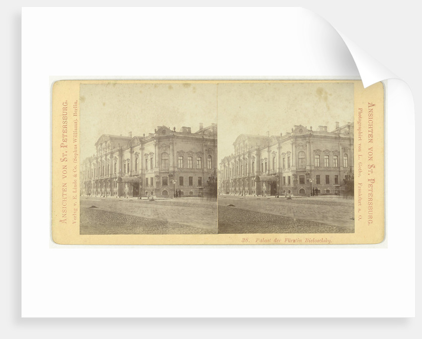 Palace of Queen Bieloselsky, St. Petersburg, Russia by Anonymous