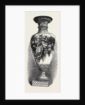 The Paris International Exhibition: Colossal Vase of Antique Form, France 1867 by Anonymous