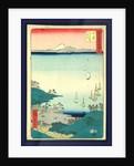 Ara by Ando Hiroshige