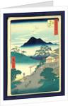 Sek by Ando Hiroshige