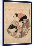 Shodan, Act one of the Chushingura by Kitagawa Utamaro