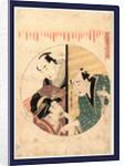 Shichidanme, Act seven of the Chushingura by Kitagawa Utamaro