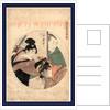 Nidanme, Act two of the Chushingura by Kitagawa Utamaro