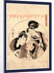 Rokudanme, Act six of the Chushingura by Kitagawa Utamaro