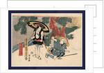 Godanme, Act five of the Chushingura by Utagawa Kuniyasu