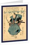 Sandaime Onoe Kikugoro No Oboshi Yuranosuke, the Actor Onoe Kikugoro III in the Role of Oboshi Yuranosuke by Anonymous