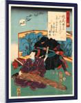 Sum by Utagawa Toyokuni