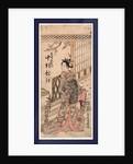 Nakamura matsue no kyomachi no oman to sawamura tanosuke no tsunewakamaru, The actors Nakamura Matsue in the Role of Kyomachi no Oman and Sawamura Tanosuke in the role of Tsune Wakamaru by Torii Kiyotsune
