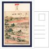 Yabase no kihan, Returning sails at Yabase by Katsushika Hokusai