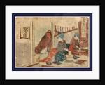 Kanay by Katsushika Hokusai