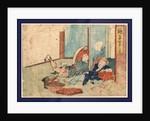 Marik by Katsushika Hokusai