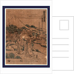 Hachidanme, Act eight of the Kanadehon Chushingura by Katsushika Hokusai