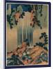 Mino no kuni yoro no taki, Yoro waterfall in Mino by Katsushika Hokusai