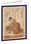 Oshima Shimajo, the Beauty Oshima Shimajo by Anonymous
