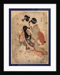 Michinok by Kitagawa Utamaro