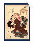 Amagoi komachi, Komachi praying for rain by Kitagawa Utamaro