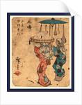 Mishim by Ando Hiroshige