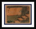 Yu by Ando Hiroshige