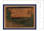 Hakon by Ando Hiroshige