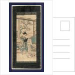 Fumi yomu yujo, Courtesan reading a letter by Torii Kiyomitsu