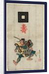 Kabuki Juhachiban, 18 Plays of Kabuki by Anonymous