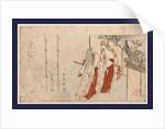 Katsugi No Futari No Onna, Two Women Wearing Cloaks As Veils by Anonymous