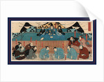 Aoto fujitsuna, The Kamakura period warrior Aoto Fujitsuna by Utagawa Kuniyoshi