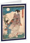 Tsuki, Moon by Utagawa Kunisada