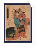 Kukimanjiya uchi Takimoto, The courtesan Takimoto of the Kukimanji house by Utagawa Kunitomi