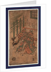 Mari arasoi, Battle for a ball by Ishikawa Toyonobu