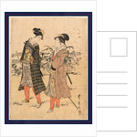 Yatsushi takajo, Transformed falconry by Utagawa Toyohiro