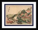 Sanshi no seiran, Evening storm over the mountain village by Sekkyo