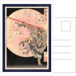 Tamausagi songoku, Songoku and jewel hare by Taiso Yoshitoshi