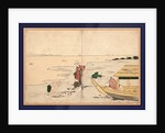 Shiohigari, Gathering clams by Anonymous
