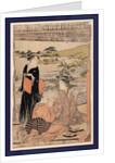 Yokyu, Archery by Hosoda Eishi