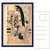 Fukubik by Kitagawa Utamaro