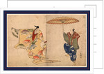 Suehirogari, A Noh kyogen, Suehirogari by Katsushika Hokusai
