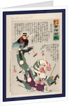 Japan takes away Kinchow Castl by Kobayashi Kiyochika