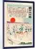 The army of the north melts away before the Rising Su by Kobayashi Kiyochika