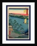 Niijuku no watashi, Niishuku Ferry by Ando Hiroshige