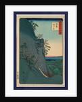 Iga kaitosan, Mount Kaito in Iga Province by Utagawa Hiroshige