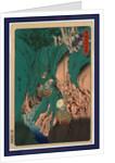 Kishu kumano iwatake tori, Iwatake mushroom gathering at Kumano in Kishu by Utagawa Hiroshige