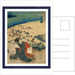 Shimada no zu, View of Shimada by Utagawa Toyokuni