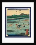 Shimad by Utagawa Hiroshige