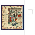 Mi ikenohata, Year of the snake: Ikenohada by Yajima Gogaku
